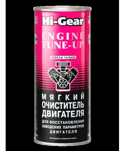 HG2207 Очиститель двигателя мягкий (добавляется за 150км до смены масла) 444мл (12)