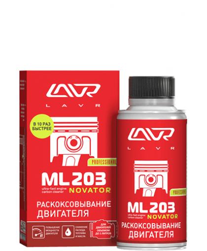 LAVR Ln2506 Раскоксовка двигателя ML-203 Novator 190мл (для двигателей до 2-х литров) 112506