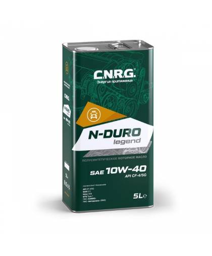 CNRG N-Duro Legend 10w40 5л п/с