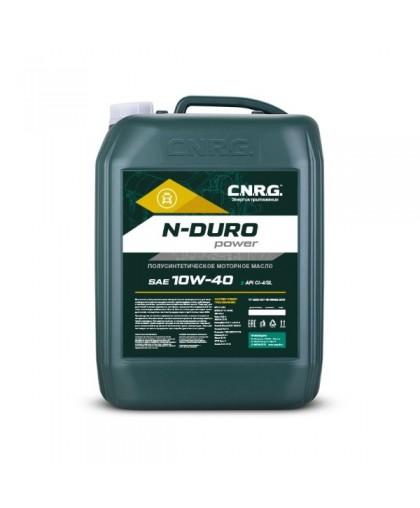CNRG N-Duro Power 10W40 20л