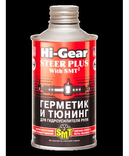 Герметик и тюнинг для ГУР HG7023