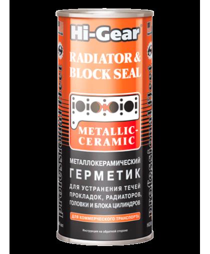 HG9043 Металлокерамический герметик для ремонта треснувших головок 444мл (12)