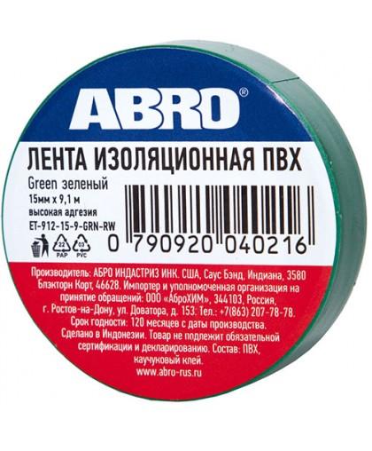ABRO Изолента зеленая 0,12мм х 19мм х 9м (мин 10 шт)