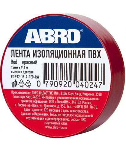 ABRO Изолента красная 0,12мм х 19мм х 9м (мин 10 шт)