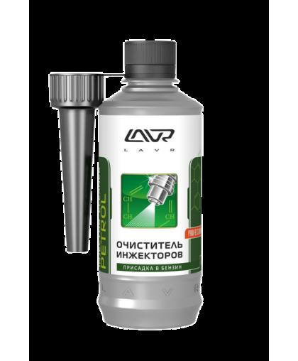 LAVR Ln2109 Очиститель инжектора с насадкой Injector Cleaner Petrol 310мл 112109