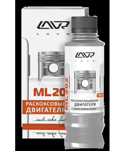 LAVR Ln2502 ML-202 Раскоксовка двигателя 185мл Anti Coks Fast 112502