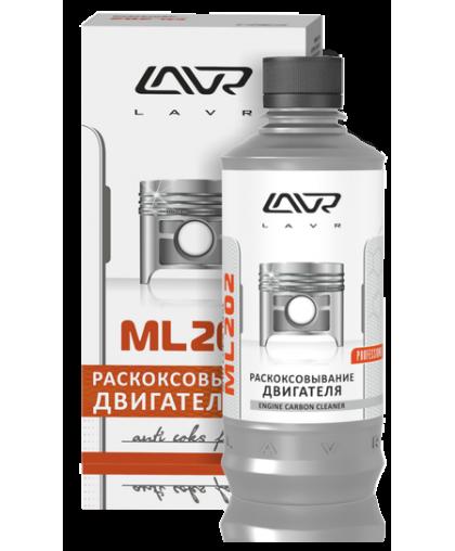 LAVR Ln2504 ML-202 Раскоксовка двигателя 330мл Anti Coks Fast 112504