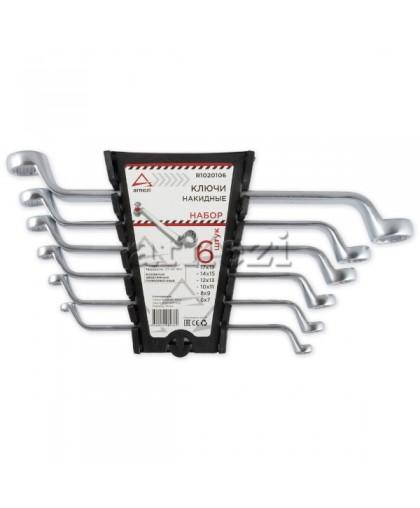 Набор ключей накидных 6 предметов ARNEZI R1020106