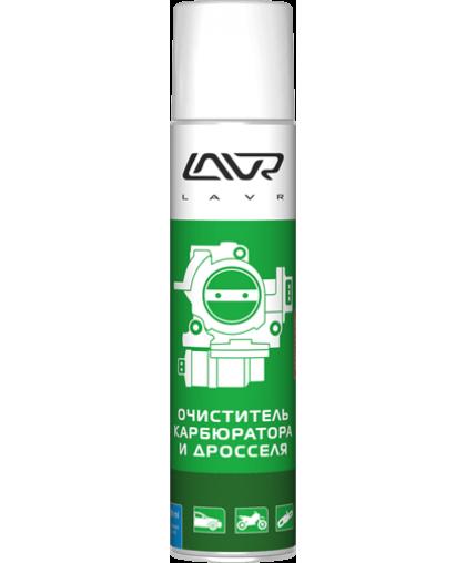 LAVR Ln1493 Очиститель карбюратора Аэразоль 400мл 111493