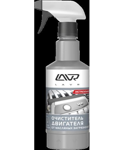 LAVR Ln1503 Очиститель двигателя тригер Motor cleaner Anti Sludge Effect 500мл ЭкстраСильный 111503