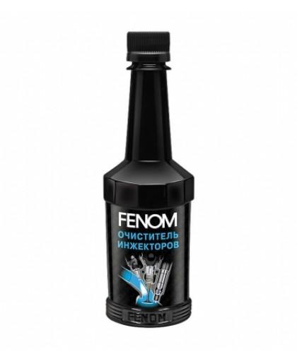 Очиститель инжекторов 250мг Fenom FN1236