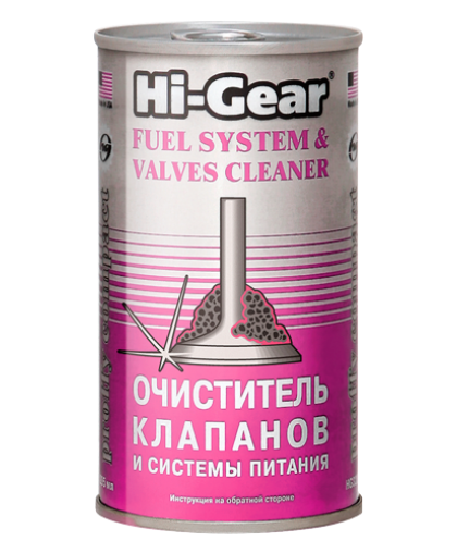 HG3235 Тотальный очиститель системы питания и клапанов 295г