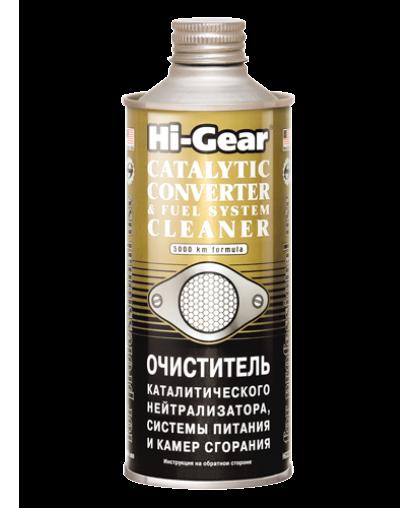 HG3270 Очиститель каталитического нейтрализатора, сист.питания 444мл (12)