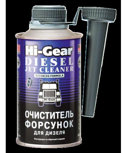 HG3416 Очиститель форсунок для дизеля 325мл (12)