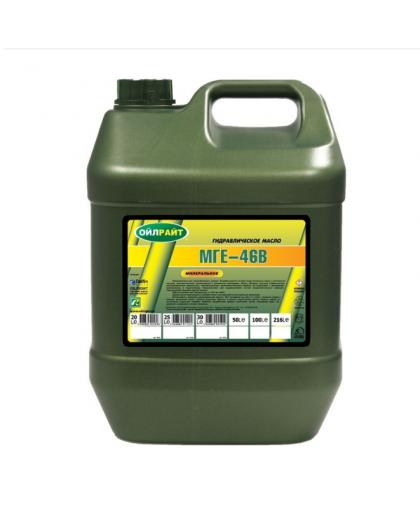Гидравлическое масло МГЕ-46В OIL RIGHT 10л