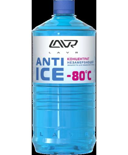 Концентрат незамерзающей жидкости -80 LAVR LN1324