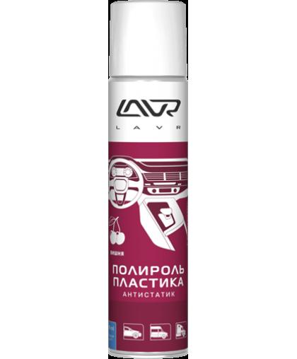 """LAVR Ln1626 Полироль пластика """"Антистатик"""" Вишня 400мл"""