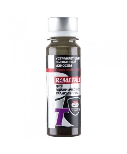ВМПАВТО Присадка R1 Metall Трансмиссия для МКПП 50г. 04101