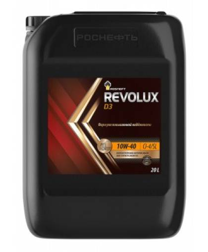 Rosneft Revolux D3 10W40 20 л 40620769