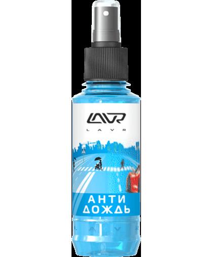 LAVR Ln1615 Покрытие Анти Дождь Anti Rain with Dirt-Repellent effect 185мл (уп9) 111615