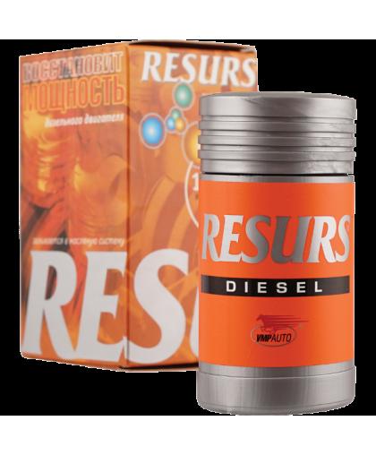 ВМПАВТО Присадка RESURS Diesel д/дизельных двигателей 50г. 04401
